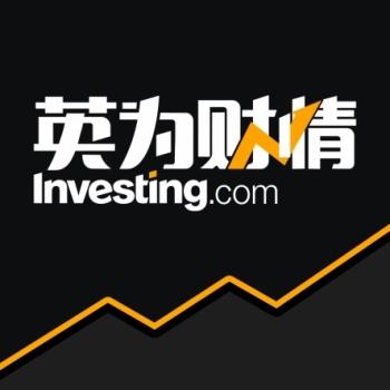 股票配资平台—在线配资门户_股指期货配资_网上配资公司Investing.com