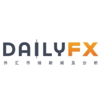 DailyFX中文财经