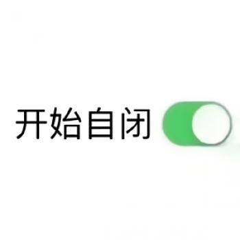 Ci Pang