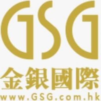 金銀 國際GSGcomhk